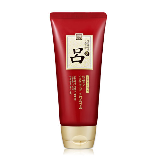 RYOE Hambitmo Herbal Treatment