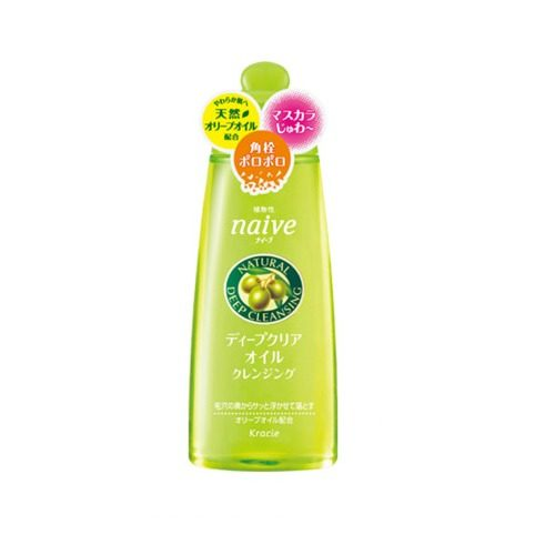 Kanebo Kracie Naive Deep Cleansing Oil