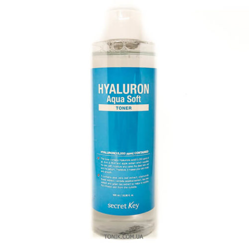 Secret Key Hyaluron Soft Micro Peel Toner