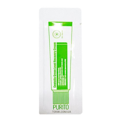 Purito Centella Green Level Recovery Cream Sample