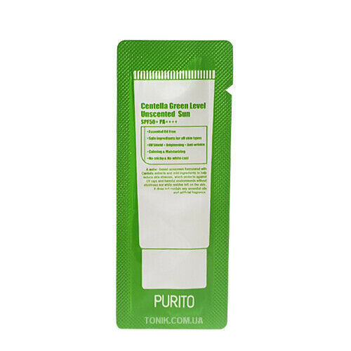 Purito Centella Green Level Unscented Sun Sample