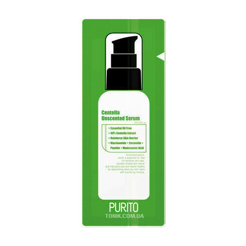 Purito Centella Unscented Serum Sample